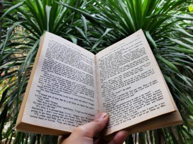 時間をかけて外国語の本を読む