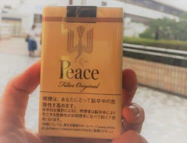 Long Peaceの物語