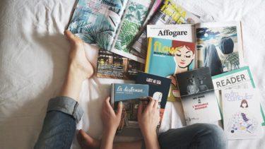 雑誌を飾る、自分の姿