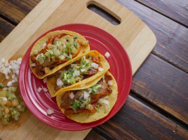 メキシコ人の栄養素、ビタミンT